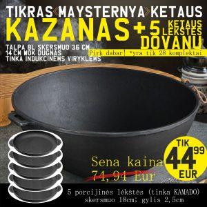 Kazanas-internetu-TOP-pasiulymas-KOMPLEKTAS - V8-ir-5-lekstes-dovanu