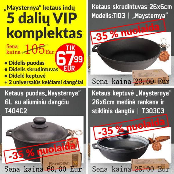 Ketaus-puodas-skrudintuvas-keptuve-5-Daliu-VIP-komplektas-2021-05-28-total