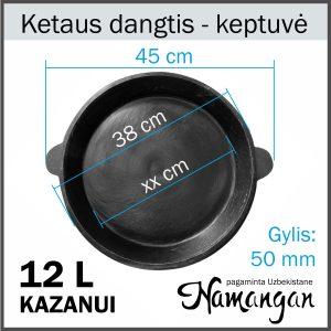 Dangtis-keptuve-Uzbekiskam 12 L kazanui-NAMANGAN-dkk12