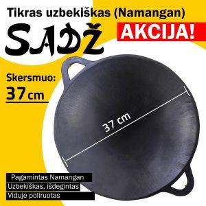 Sadz-37cm-Namangan-uzbekiskas