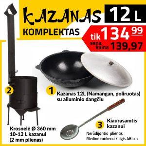 Komplektas: Krosnelė 12L kazanui. Kazanas 12L. Kiaurasamtis 46 cm ilgio užbekiškam kazanui