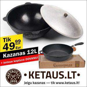Kazanas 12 Litru Uzbekiskas su KEPTUVE - dovana - kk12-T201