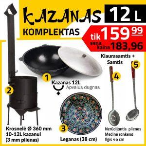 Krosnele-kazanui-KM12-kazanas-12L-apvalus-dugnas-leganas-Samtis-ir-kiaurasamtis-Kazanui-Komplektas